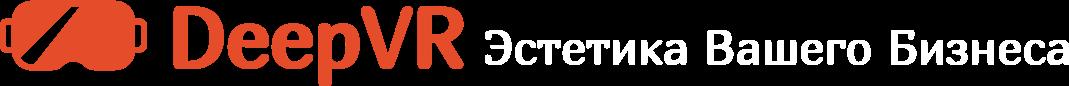 DeepVR - Эстетика Вашего Бизнеса